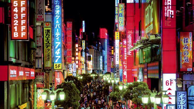 Tokio_start_fpm158727850_opt