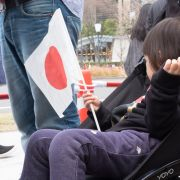 Urodziny japońskiego cesarza