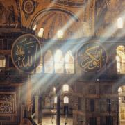 Przypadkowy spektakl światła w Hagia Sophia