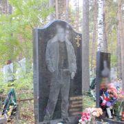 4.Mafijny cmentarz