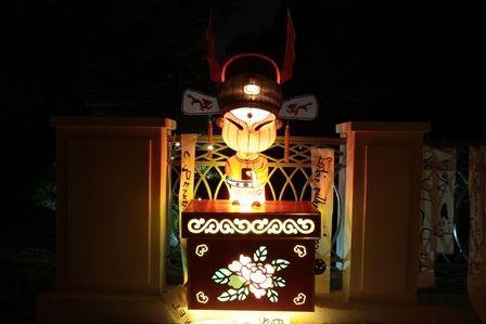 Pożegnanie Festiwalu Lampionów Chińskich W łazienkach
