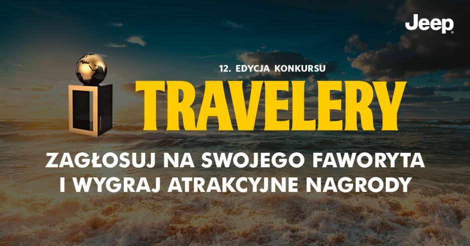 Travelery 2018