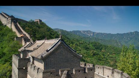 Przejdź po Wielkim Murze Chińskim