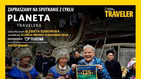 NGT_FB_zaproszenie_dzikowska2_4_2