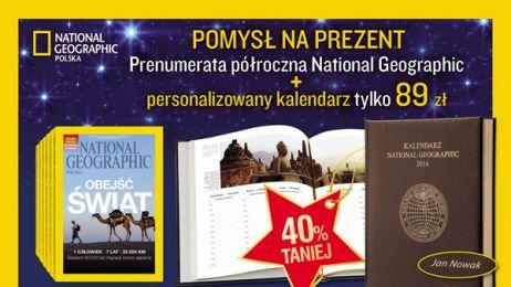 box_www_600_Swiateczna_NGM2