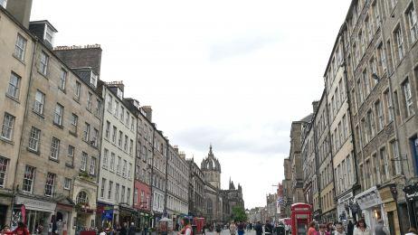 Co zobaczyć w Edynburgu?