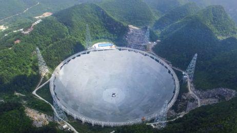 Gigantyczny teleskop w Chinach