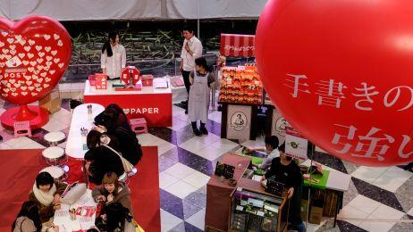 Walentynki w Japonii