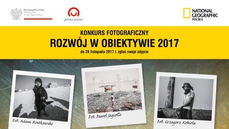"""Wyślij zdjęcie i weź udział w konkursie fotograficznym """"Rozwój w obiektywie 2017"""""""