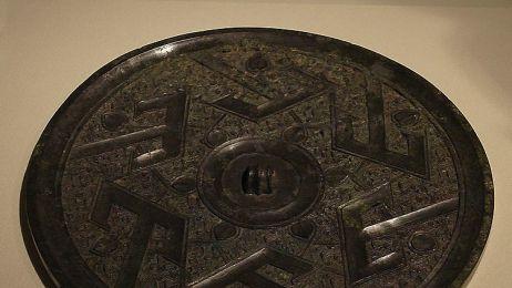 Starożytne lustro (tylna strona), datowane na okres 475 - 221 lat przed naszą erą.