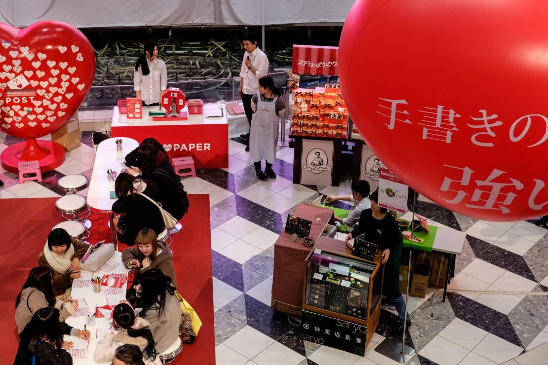 Walentynki w Japonii - Miłość w kraju samurajów. Jak w Japonii świętowane są Walentynki?