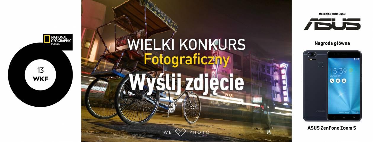 Wielki Konkurs Fotograficzny - Wyślij zdjęcia i zostań laureatem Wielkiego Konkursu Fotograficznego