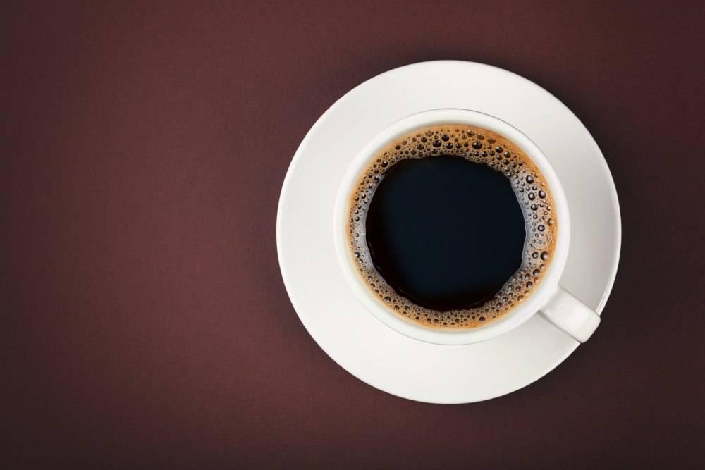 1. Zdjęcie  - Życie ludzkości wspomagane kofeiną. Wszystko, co powinieneś o niej wiedzieć